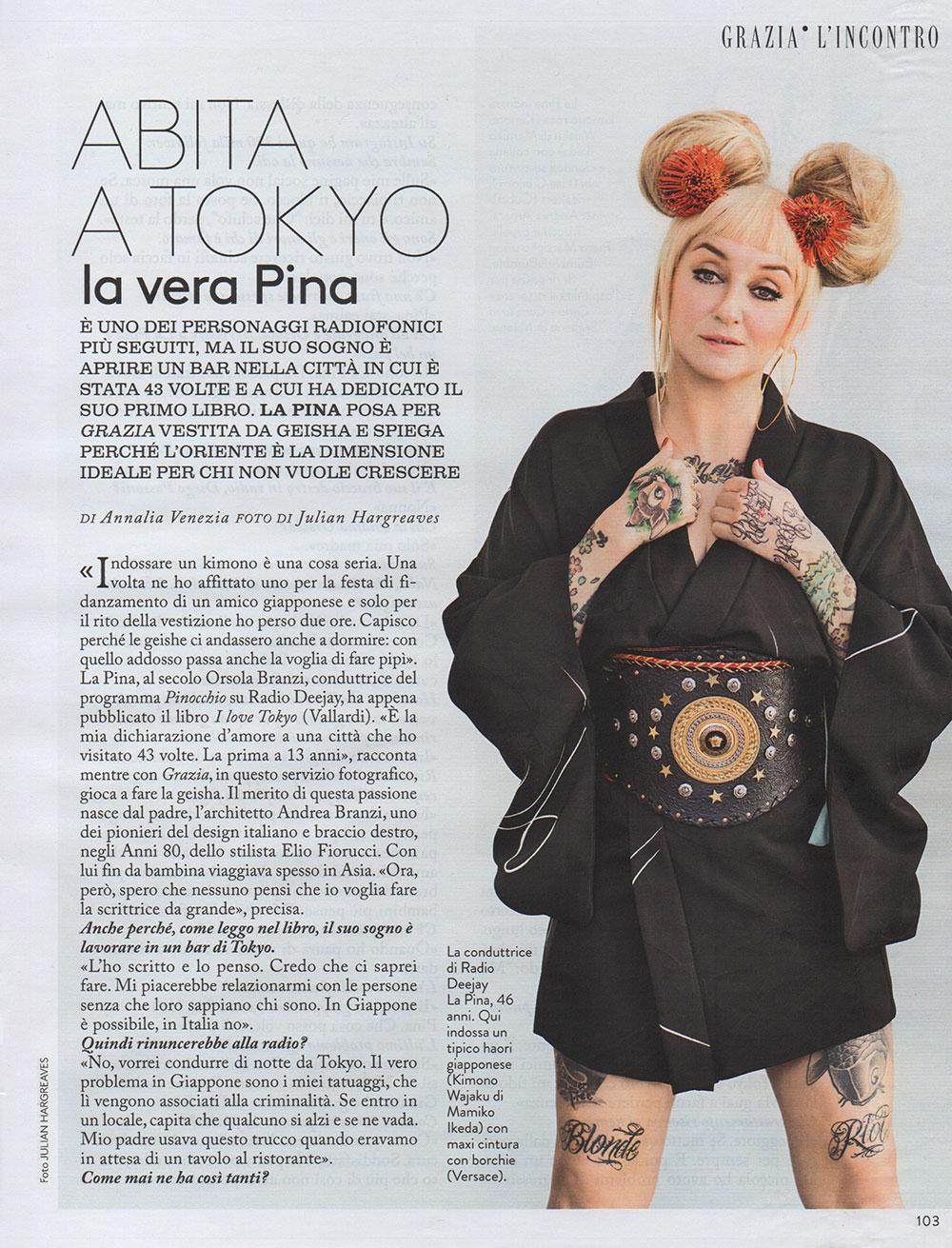 Abita a Tokio la vera Pina